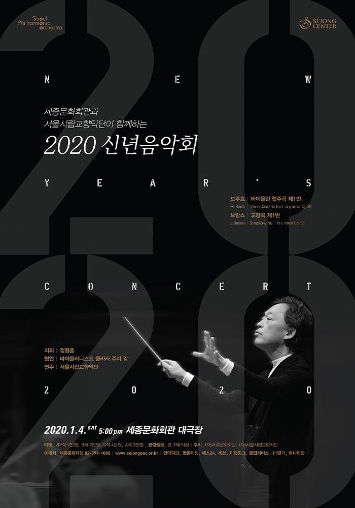 세종_포스터-700X1000_1