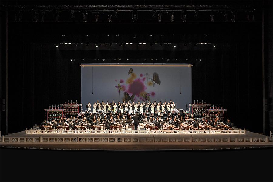서울시국악관현악단이 〈숲으로의 초대〉를 통해 코로나19 사태 극복을 위한 희망의 메시지를 전한다.