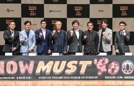 코로나19 사태로 휘청이는 뮤지컬계를 일으키려 프로듀서와 배우들이 모여 〈SHOW MUST GO ON!〉을 준비했다.