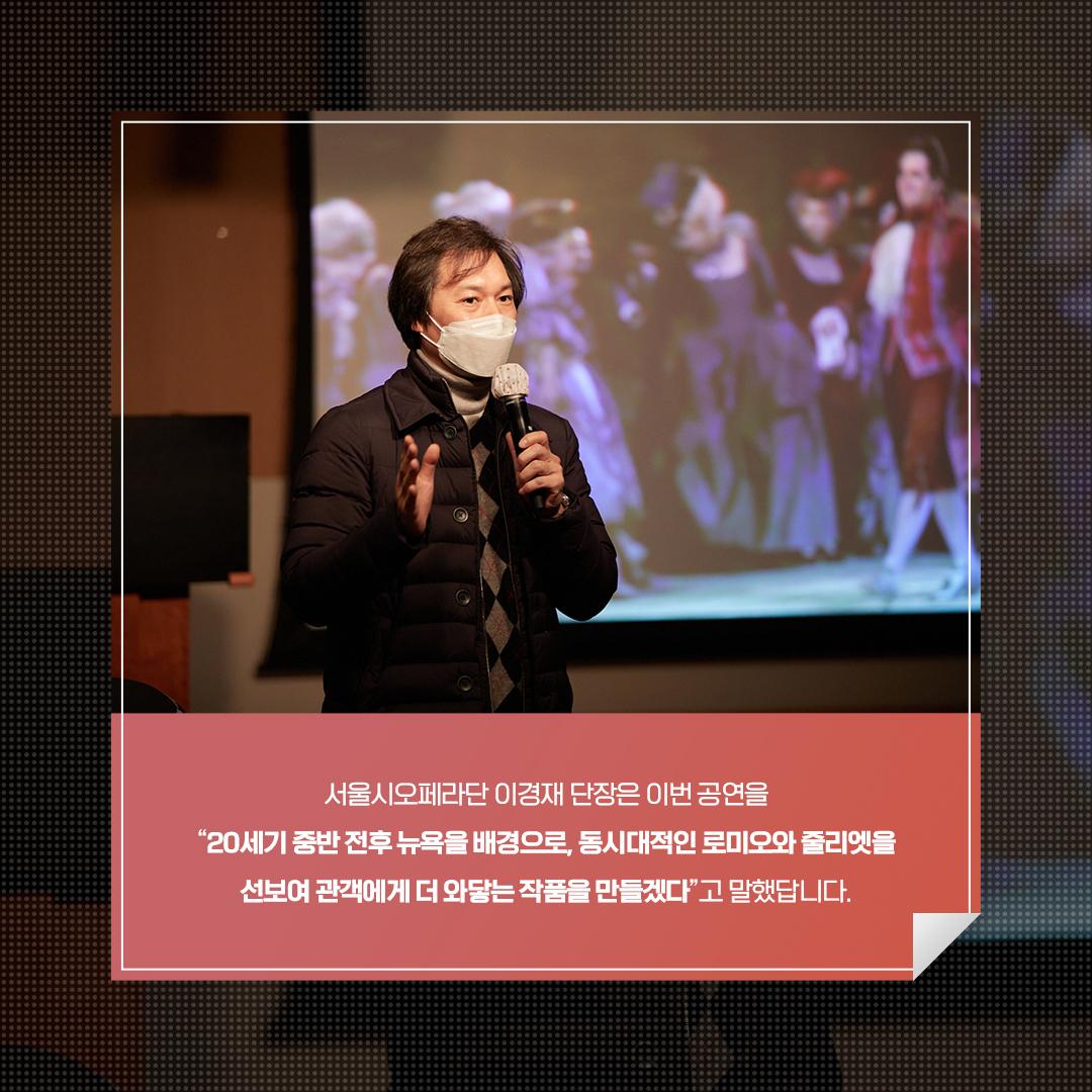 3월 8일, 세종예술아카데미에서 열린 미리 보기 첫 번째 강의를 공개합니다!