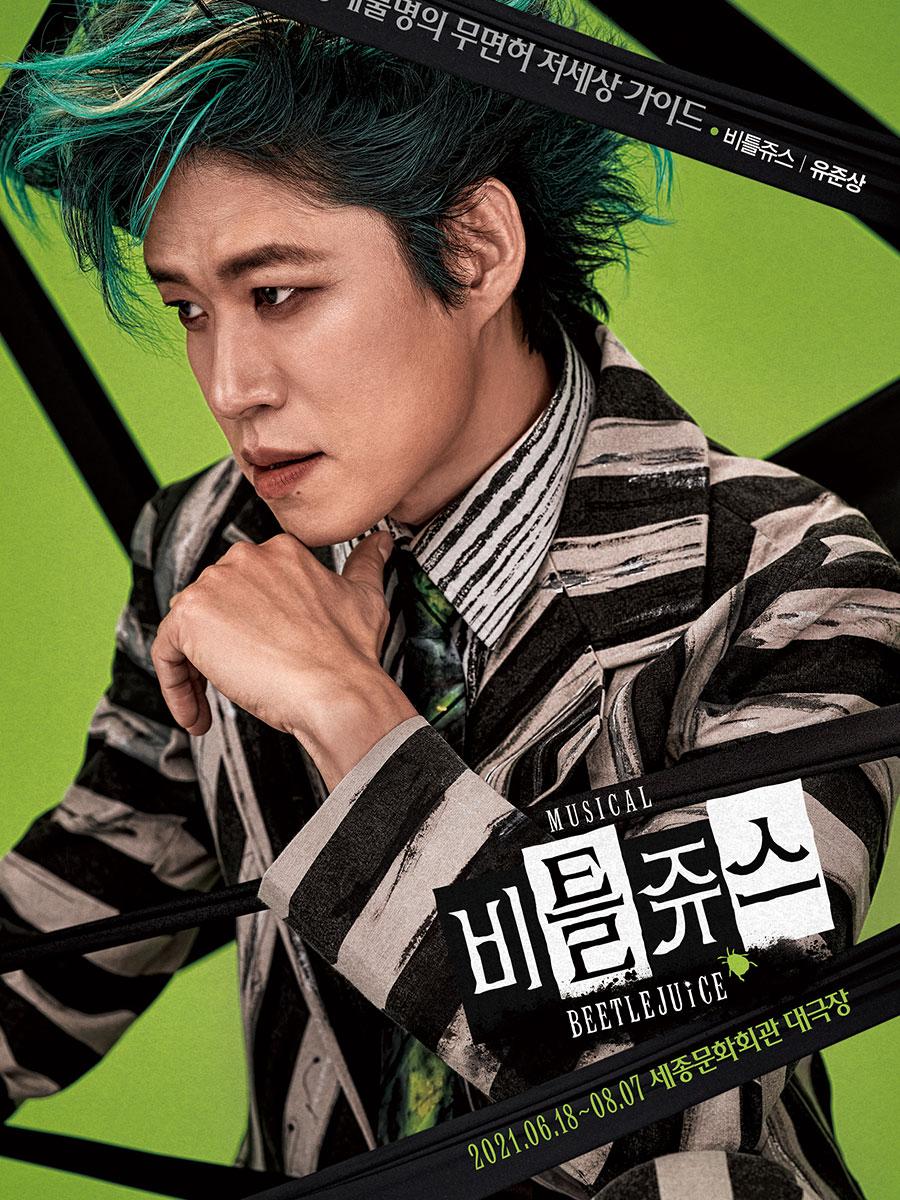 가 전세계 최초 라이선스 공연으로 한국의 가 되어 세종문화회관 대극장으로 찾아옵니다